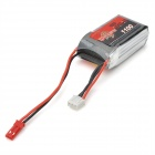 Wild Scorpion 7.4V 25C 1100mAh Li-Poly Batter Pack for R/C Model - Silver