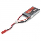 7.4V 25C 500mAh Li-Poly Battery Pack for R/C Model - Silver + Grey