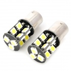 1156 2.85W 304lm 19-SMD 5050 LED White Light Decoded Car Steering Light (12V / 2 PCS)