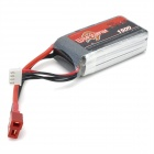 Scorpion 11.1V 25C 1500mAh Li-Poly Battery Pack for R/C Model - Silver + Grey
