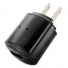 BISIT Universal AC Power Adapter Charger w/ USB Output for Cell Phones - Black (2-Flat-Pin Plug)