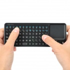 JYB-01 Mini 2.4GHz RF Rechargeable Air Mouse 80-Key Wireless Keyboard Remote w/ Touchpad - Black