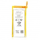 Replacement 3.7V 400mAh Li-ion Polymer Battery for Ipod Nano 5 - White + Golden