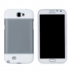 Fashion Protective Plastic + PVC Back Case for Samsung Galaxy Note 2 N7100 - White + Grey
