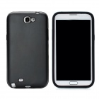 Stylish Protective Aluminum Cover Silicone Back Case for Samsung Galaxy Note 2 N7100 - Black