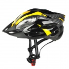 Outdoor Bike Bicycle Cycling Helmet - Yellow + Black