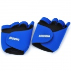 AOCHENG 512 Antiskid Rubber Sponge + Nylon Half-Finger Gloves - Blue (Pair)