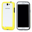 Protective Bumper Frame Case for Samsung Galaxy Note 2 N7100 - Yellow