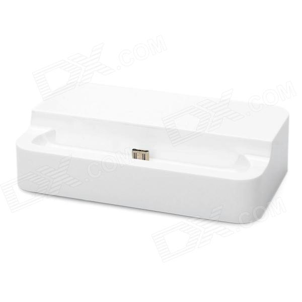 Mini Charging Dock Station for Samsung Galaxy Note 2 N7100 - White charging docking station w usb data charging cable for samsung galaxy note i9220 black