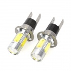 SENCART H3C 7.5W 600lm 5-LED White Light Car Fog / Signal / Headlamp (2 PCS / 12~24V)