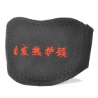Qiaojia Protective Self-Heating Neck Support Band - Black