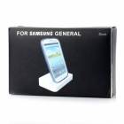 USB Data / Charging Dock Cradle for Samsung i9000 / i9100 / i9220 / i9300 - Black
