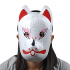 Cute Wolf Face Shaped Plastic Full Mask w/ Strap - Red + White + More