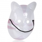 Cute Cat Face Shaped Plastic Full Mask w/ Strap - Red + White