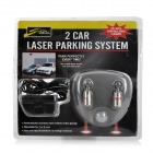 Dual-Laser Guided Garage Parking System (120V)