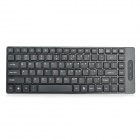 Dongli-E E200 Mini Ultra-Thin Schokolade Stil 87-Key USB Wired Keyboard - Schwarz (115cm-Kabel)