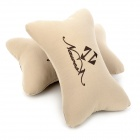 Stylish Vehicle Car Seat Head Neck Rest Cushion Pillow - Beige (2 PCS)