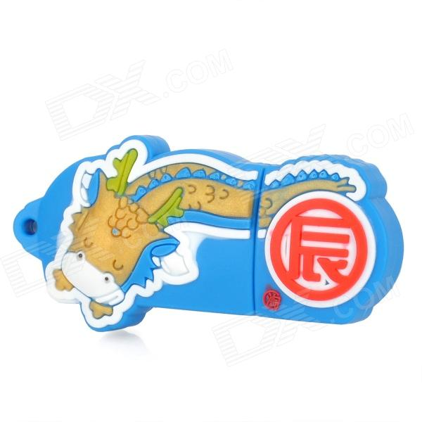 Dragon of Chinese Zodiac Style USB 2.0 Flash Drive - Blue + Yellow (8GB)