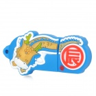 Dragon of Chinese Zodiac Stil USB 2.0 Flash Drive - Blue + Yellow (8GB)