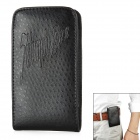 Protective PU Leather Waist Belt Hanging Pouch Case for Iphone 4 / 4S - Black