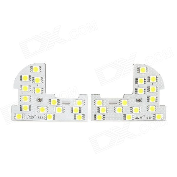 D&Z 31mm Festoon 3W 245lm 15-SMD 5050 LED White Light Car Reading Lamp (2 PCS) lx 3w 250lm 6500k white light 5050 smd led car reading lamp w lens electrodeless input 12 13 6v