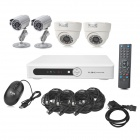 INS-4SYS163 4-CH 1/4 CMOS Linux OS Security Surveillance DVR w/ 4 Cameras Set - White