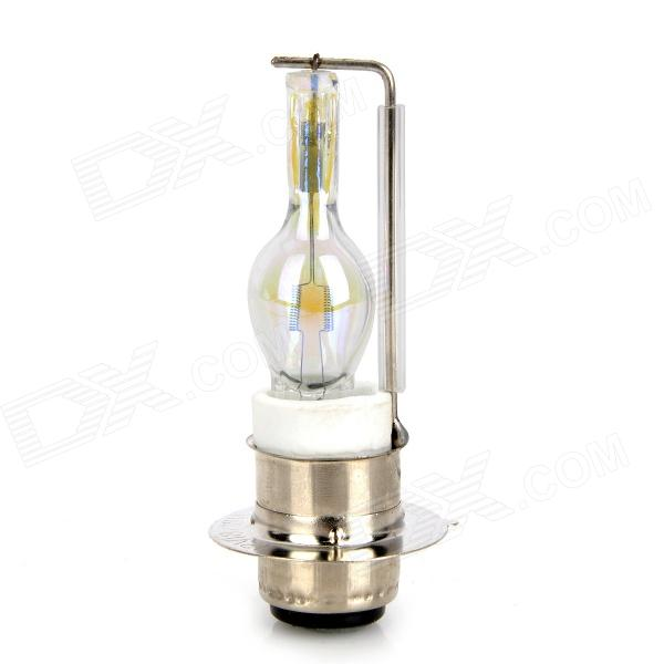 CYT P15-25-1 35W 800lm Yellow Light Motorcycle Halogen Headlamp - Silver (12V)