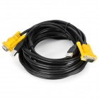 Dual-Head VGA + USB to VGA + Printer Connector KVM Cable - Black + Yellow (482cm)