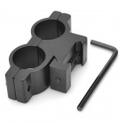 MT2004 Aluminum Alloy Laser Mount Rings for MC51 / M16 + More - Black (18mm)