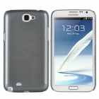 Protective Plastic Back Case for Samsung Galaxy Note 2 / N7100 - Grey