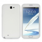 Protective Silicone Back Case for Samsung Galaxy Note 2 / N7100 - Translucent White