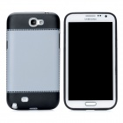 Protective PC Back Case for Samsung Galaxy Note 2 / N7100 - Black + Grey