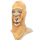 Lion Head Pattern Outdoor Sports Polyester Full Headgear Face Mask for CS - Yellow