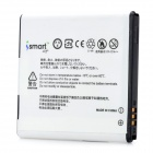 iSmartdigi Replacement 3.7V 1500mAh Battery for Samsung Galaxy S / GT i9000 / i9003 - Black + White