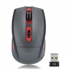 Newmen Nightingale 550 2.4GHz 1000/1500 / 3000CPI Wireless Optical Mouse - Black + Red (2 x AA)
