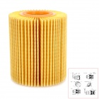 Quality Paper Oil Filter for Toyota / Lexus + More - Yellow