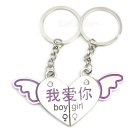 Couples Magically Joined Love Keychain (2-Piece Set)