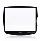 JYC Professional Optical Glass LCD Screen Protector for Nikon D40 / D40X / D60 - Transparent + Black