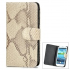 Cool Snake Skin Style Protective PU Leather Case for Samsung Galaxy S3 i9300 - Beige