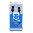 Premium Shielded HDMI Cable for PS3 (2.0-Meter)