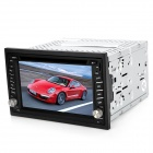 "DT-6206 6.2"" Touch Screen Car DVD Media Player w/ TV / Bluetooth / FM / Ipod Port - Grey + Black"