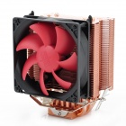 PCCOOLER HP-9314 Enhanced Version 2200RPM CPU Heatsink + Cooling Fan for Desktop