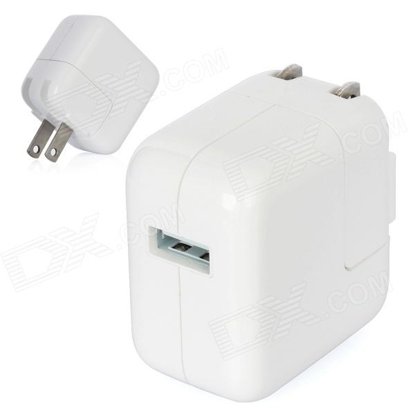 12W 2.4A USB Charger Power Adapter for iPad Mini - White (AC 100~240V / 2-Flat-Pin Plug)