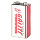 GOLITE 400mAh 9V 6F22 Heavy Duty Battery