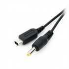 2-in-1 USB Charging Cable for NDSi / PSP - Black (120cm)