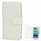 Cool Snake Skin Style Protective PU Leather Case for Samsung Galaxy S3 i9300 - White