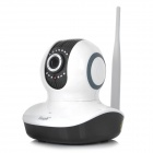 H3-V10D 1.0MP CMOS Surveillance Security Wireless Network Camera w/ 13-LED IR Night Vision - White