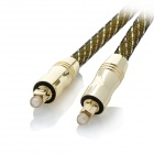 3-3 Premium Digital Optical Fiber Optic TOSLINK Male to Male Audio Cable - Golden + Black (300cm)