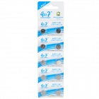 Replacement GD-NIU-7 AG7 1.5V AG7 LR927 395/195 Alkaline Button Battery - Silver (10 PCS)