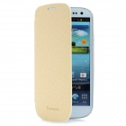 Newtons Artificial Leather Flip Cover for Samsung i9300 - Ivory